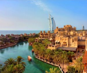 Постройки в арабском стиле