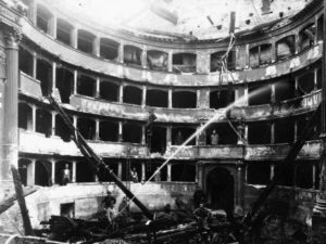 Разрушения 1943 года