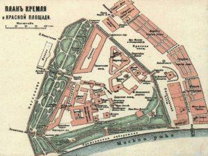 В 1917 году