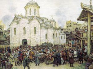 В XIV веке