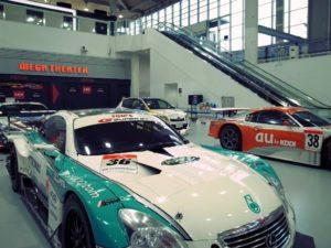 Выставочный центр Toyota