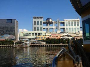 Здание-резиденция Fuji Television