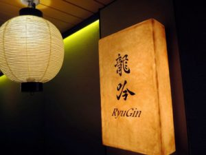 Японский ресторан RyuGin