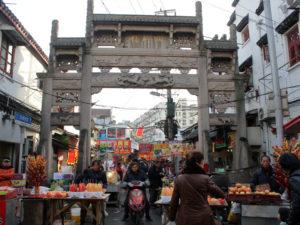 Рынки в Шанхае работают круглосуточно