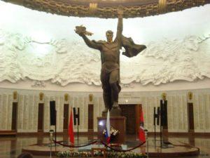 Зал «Славы»