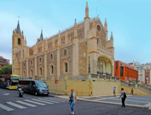Храм Святого Иерония