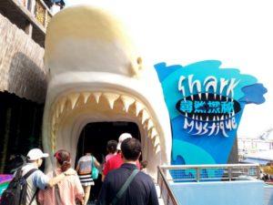 Билетные кассы в аквариум