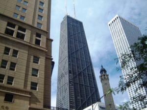 «Рогатая» башня, возвышающаяся над морем небоскребов