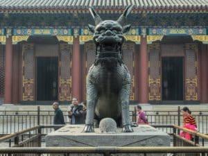График работы Ихэюань в Пекине зависит от времени года