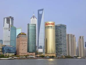 Шанхайский всемирный финансовый центр возведен в Шанхае