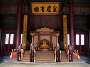 Тронный зал императора