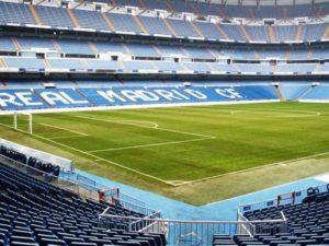 Именно на этом поле Испания выиграла первый Еврокубок.