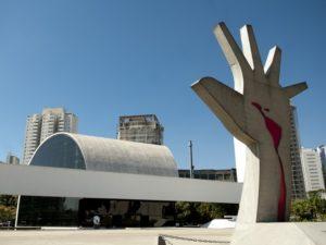 Мемориал Латинской Америки