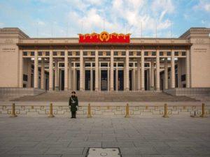 Национальный музей истории