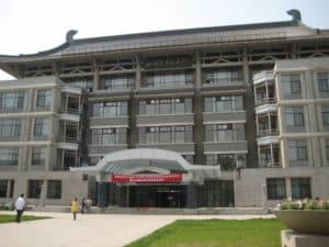 Пекинский Университет – главное учебное заведение страны