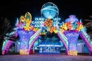 Достопримечательность Объединенных Арабских Эмиратов – Светящийся сад