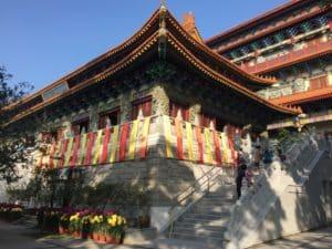 Буддийский монастырь По Лин