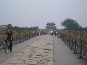 Стоимость прогулки составит 20 юаней.
