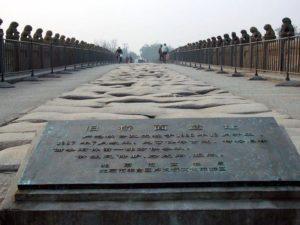Участок древней мостовой