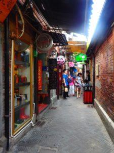 Арт-квартал Тяньзцыфан