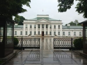 Бывшая императорская резиденция