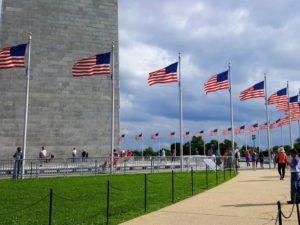 Флаги вокруг