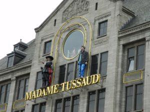 Галерея мадам Тюссо