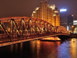 Мост Вайбайду