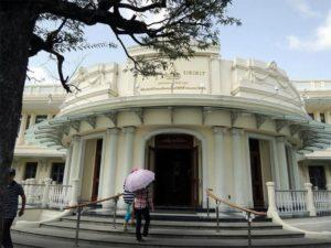 Музей королевы Сирикат