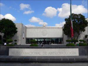 Антропологическая галерея