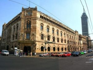 Почтовый дворец