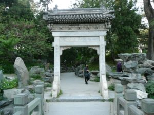 Сад Хаопуцзянь