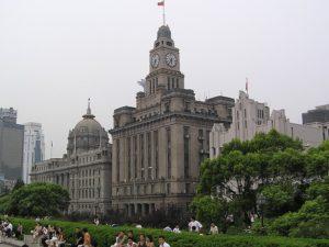 Таможенная башня с часами