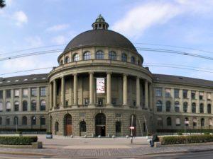 Главное здание ЕТН