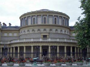 Музей Ирландии