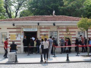 Вход для туристов