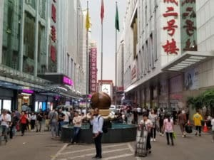 Guangzhou Ball