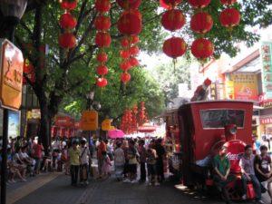 Пекинская пешеходная улица